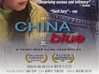 "TransitionTown Essen – Filmabend: ""China Blue"""