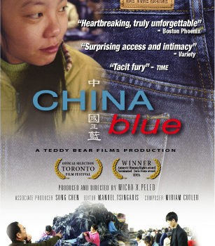 "TransitionTown Essen – Filmabend: ""China Blue"""